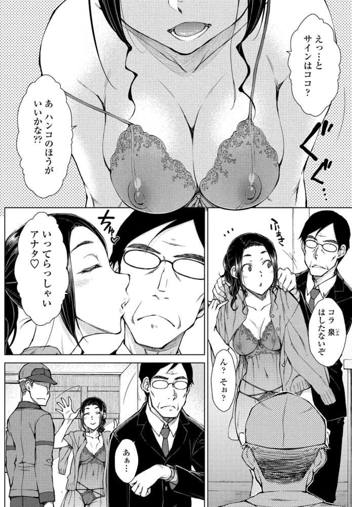 BJ306424 イケない若奥様の誘惑 [20210707]