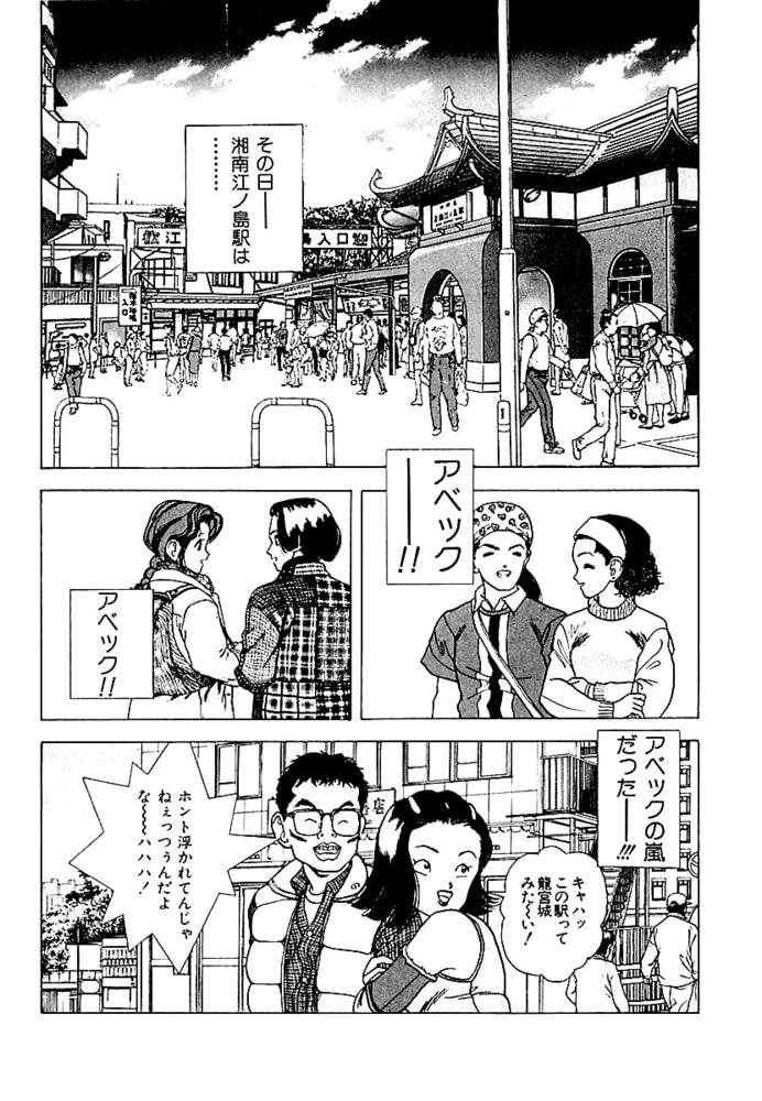 BJ306962 K・O・J キングオブ女子校生3 [20210706]