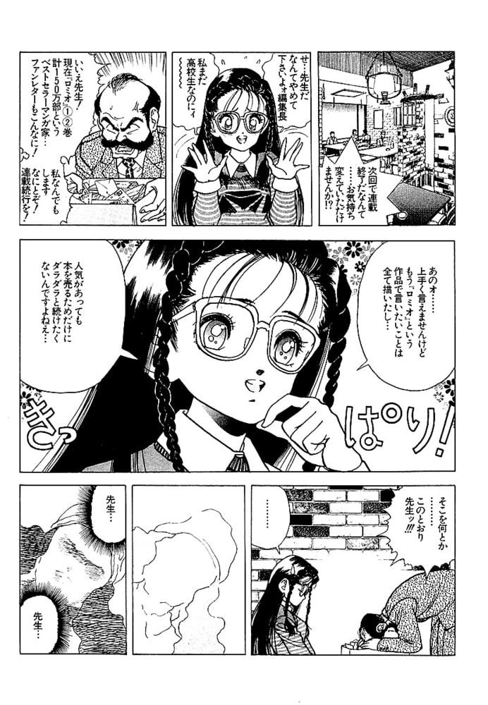 BJ306970 K・O・Jキングオブ女子校生 大合本3 [20210706]