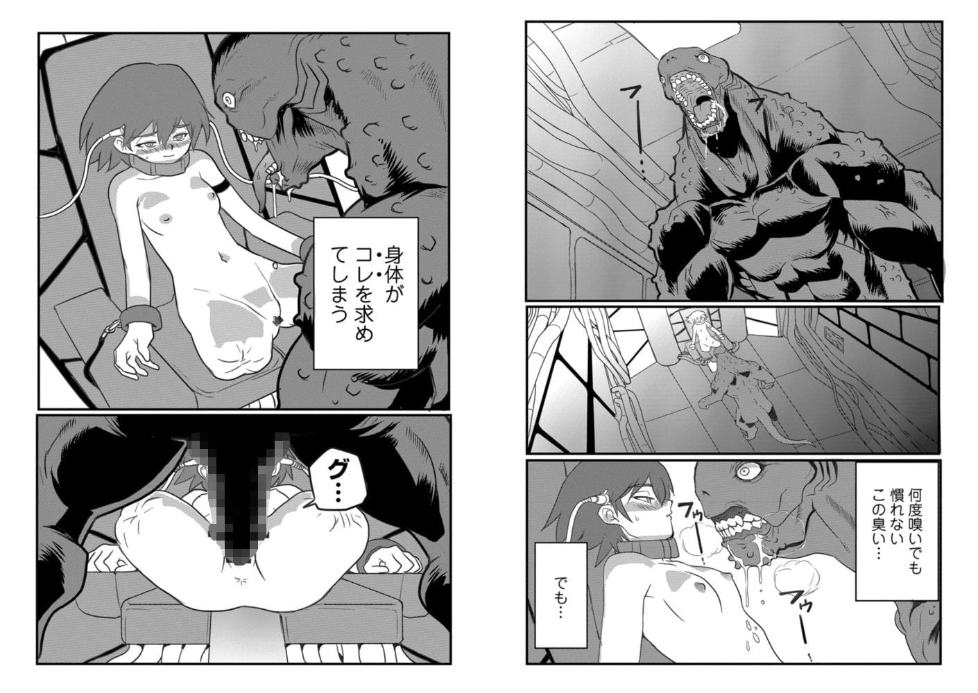 リョナキング Vol.1~10 パック