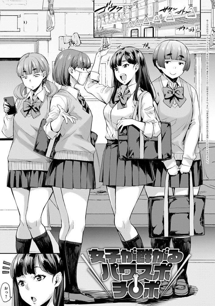 J系制服女子えっちしよ ~濃厚性交ハメハメどっぴゅん~