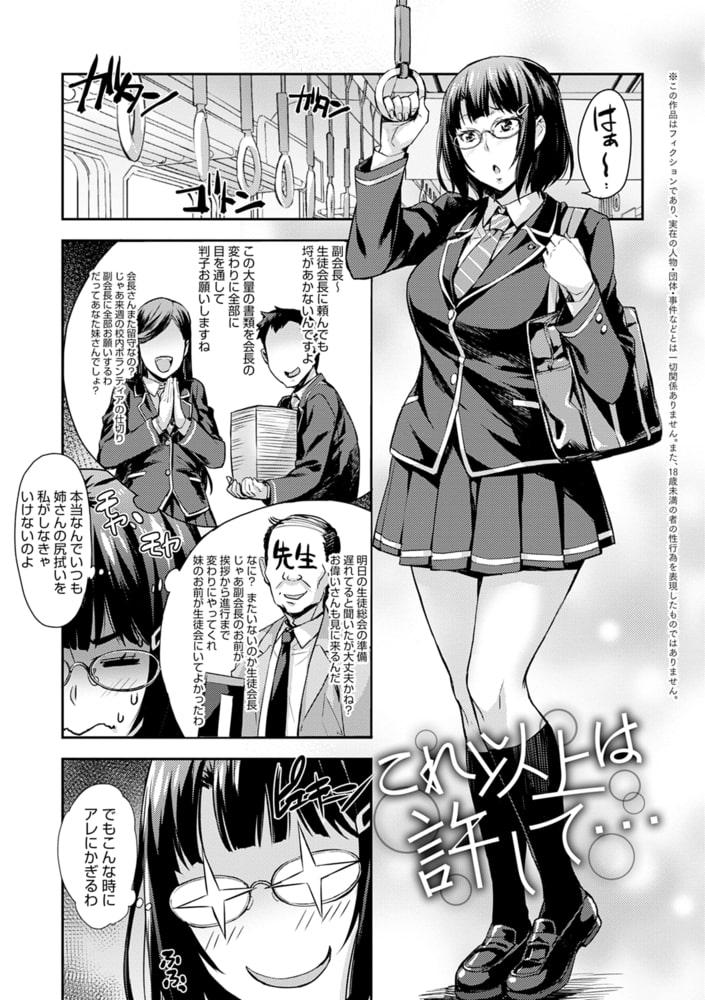 BJ307808 J系制服女子えっちしよ ~濃厚性交ハメハメどっぴゅん~ [20210726]
