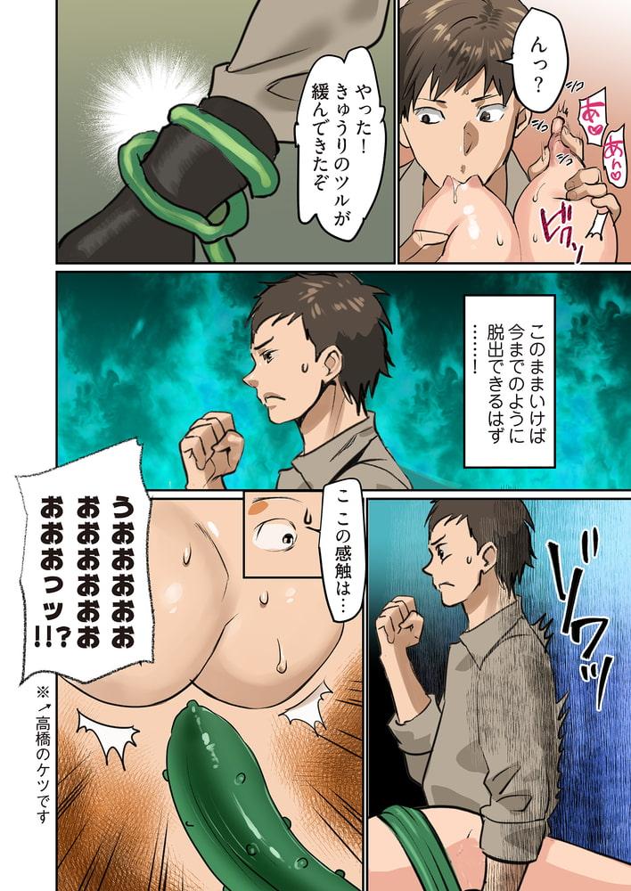 ぱい☆パニック ~挟まれたデカぱい~(フルカラー)【描き下ろしおまけ付き特装版】 3