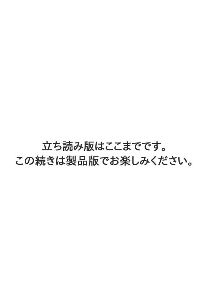BJ309377 兄妹密通★肉欲恋愛 [20210804]