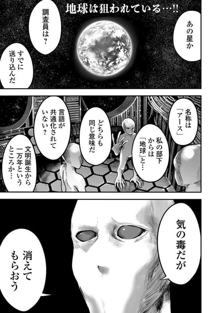 リョナキング vol.15