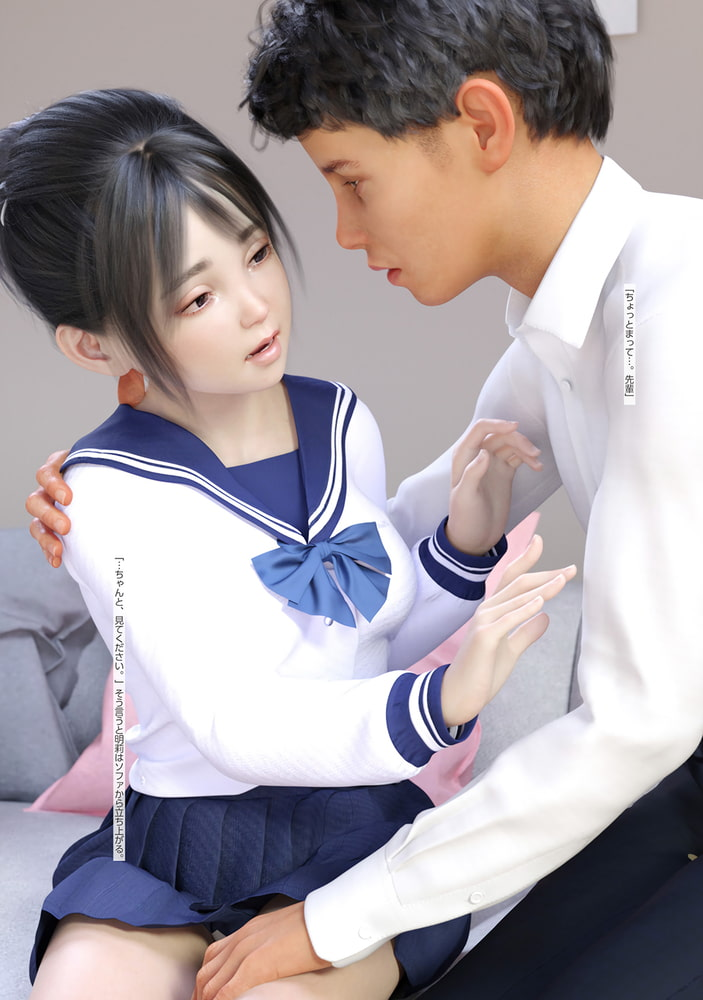青少年性生活実態調査01 神田橋 明莉