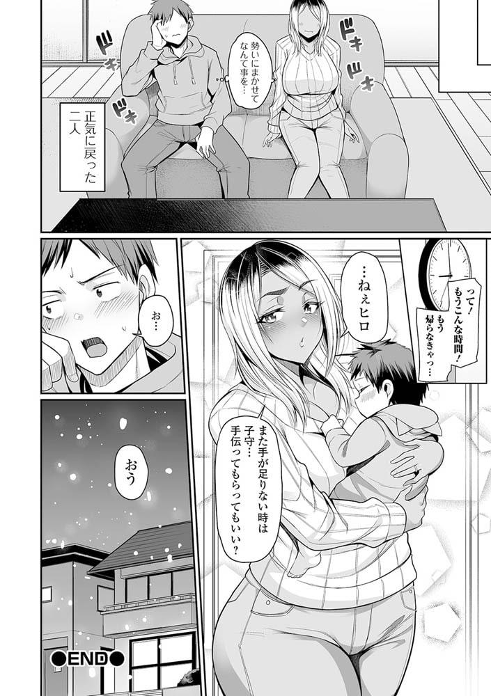 【新刊同梱】仁志田メガネ先生爆乳単行本パック