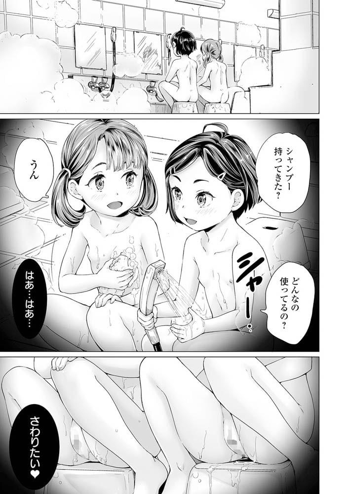 【新刊同梱】朝比奈まこと先生ロリ単行本パック