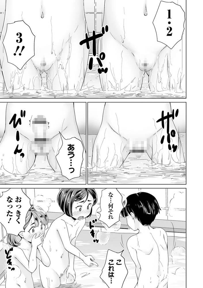 【新刊同梱】朝比奈まこと先生ロリ単行本パックのサンプル画像