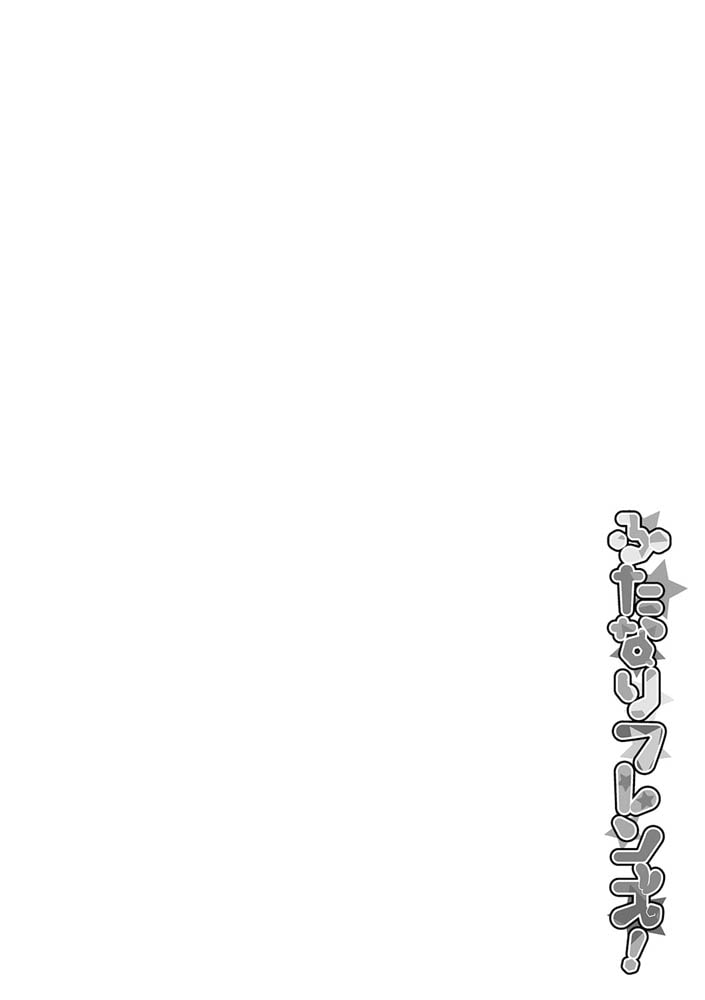 BJ309887 石野鐘音先生美少女&ふたなり単行本パック [20210726]