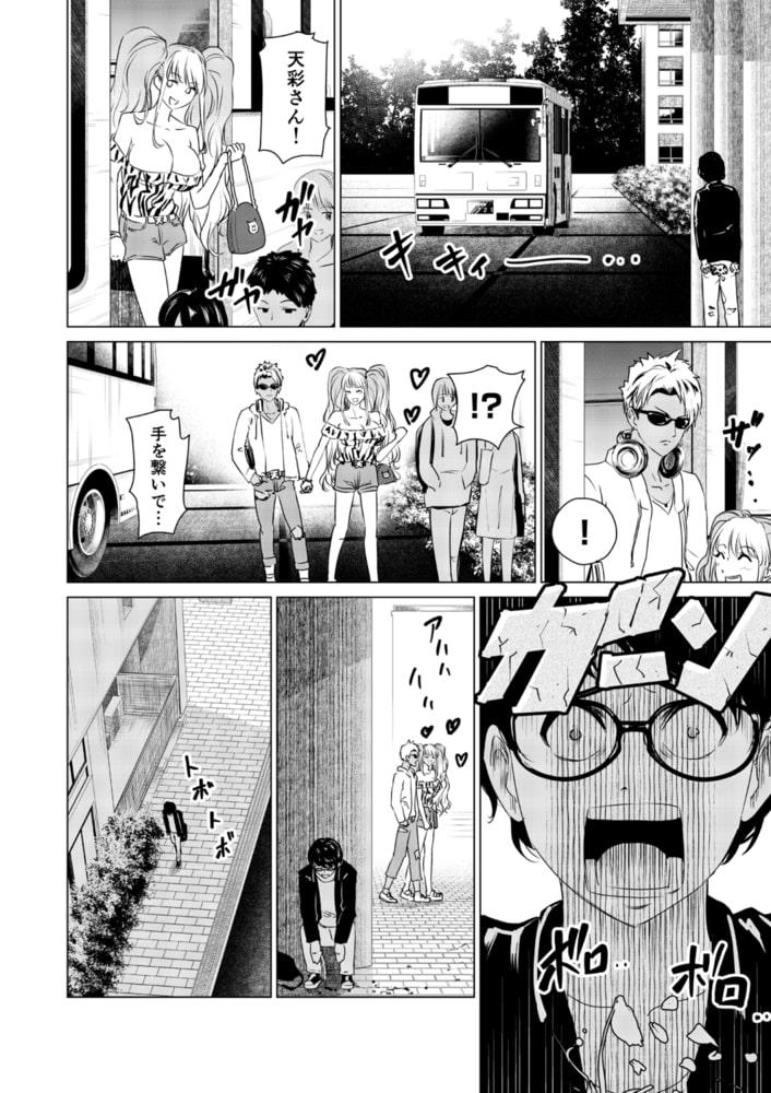 SEX&THE ART vol.01【18禁】