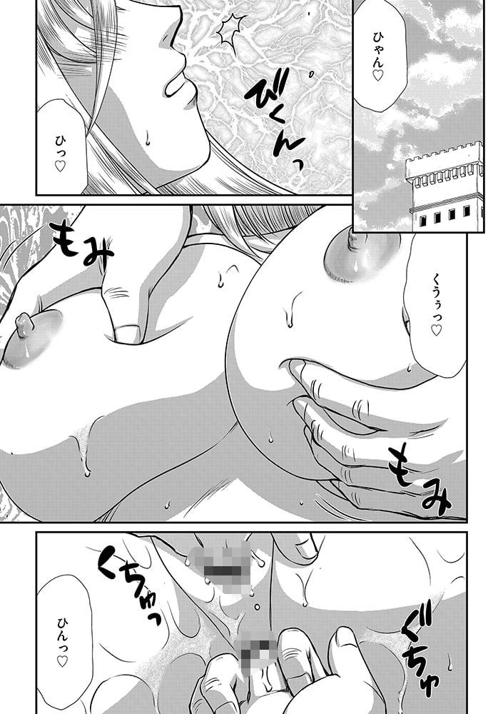BJ310490 G-エッヂ Vol.015 [20210731]