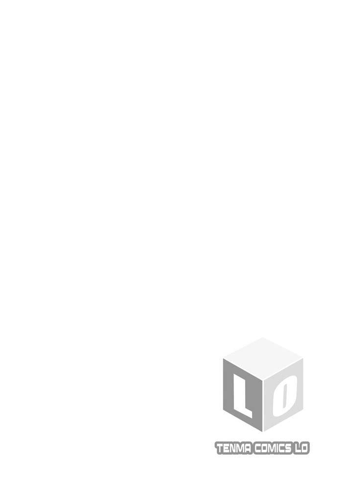 BJ310506 ないしょのむりくり [20210801]