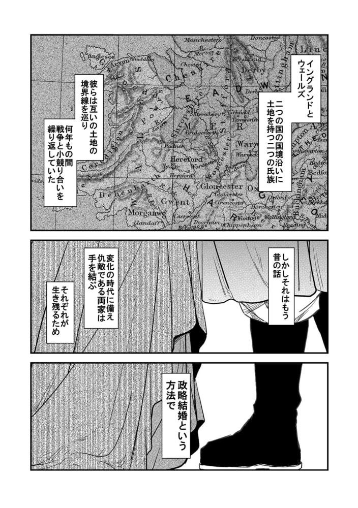BJ310616 聖フォワール祭イブ~悦楽は嬌声と共に~ [20210730]