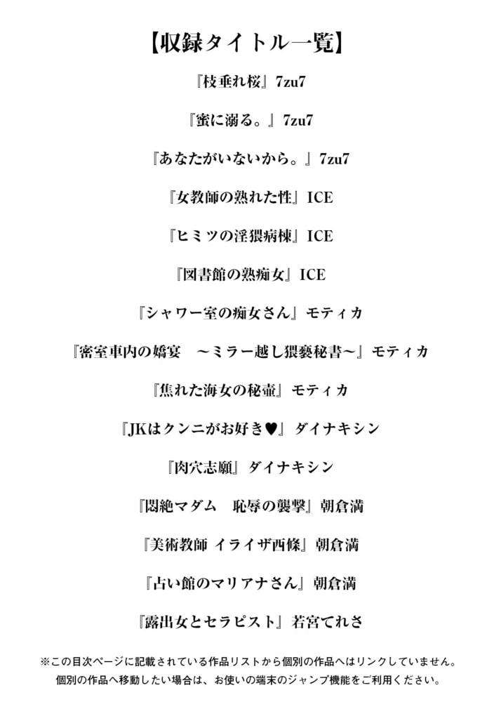 エンジェルクラブMEGA Vol.72
