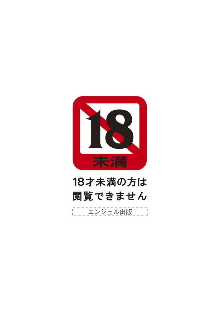 BJ311097 神乳SEVEN vol.12 [20210801]