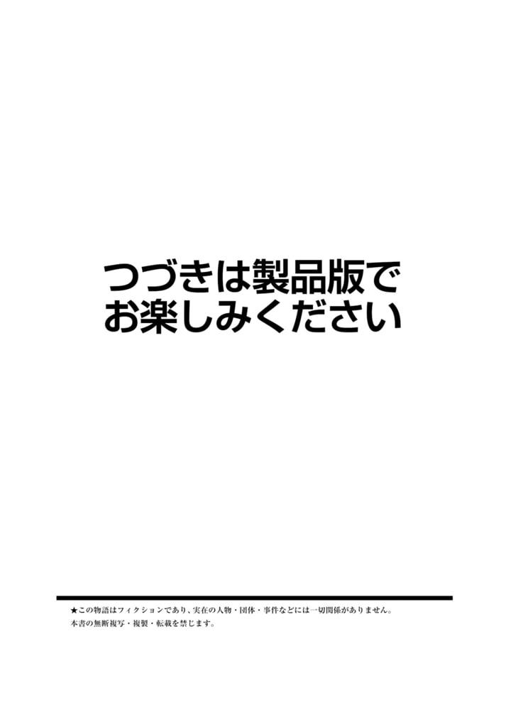 BJ315373 img smp12