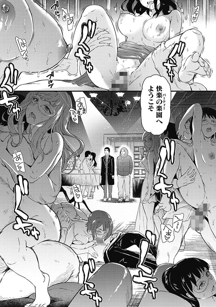 ひみつのきち 暁のサンプル画像7