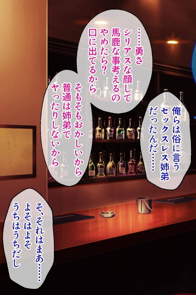 BJ315786 俺のねーちゃんは激イキ巨乳AV女優 ~彼氏にナイショで喘ぎまくり~ [20210730]