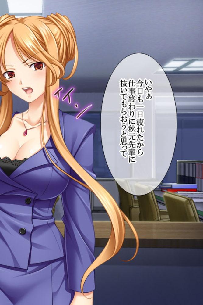 BJ315789 絶対服従!催淫SEX ~びしょ濡れ穴でイキまくる女たち~分冊版(2) [20210730]