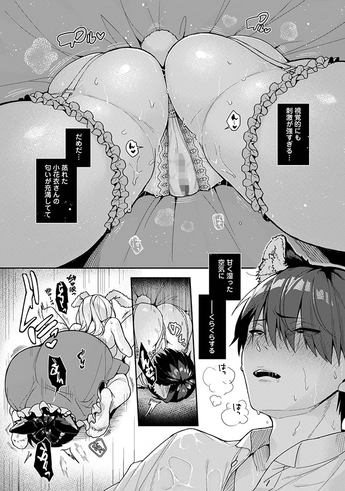 BJ316166 アナンガ・ランガ Vol.74 [20210807]