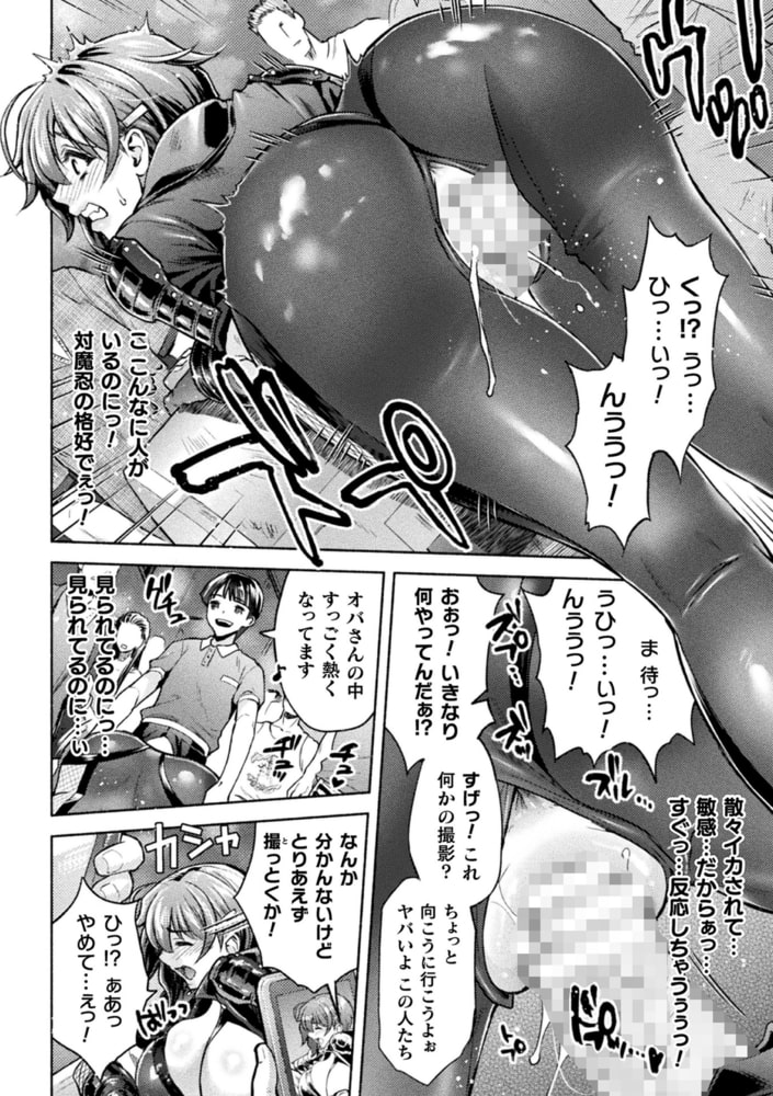 BJ316197 くっ殺ヒロインズVol.14 [20210731]