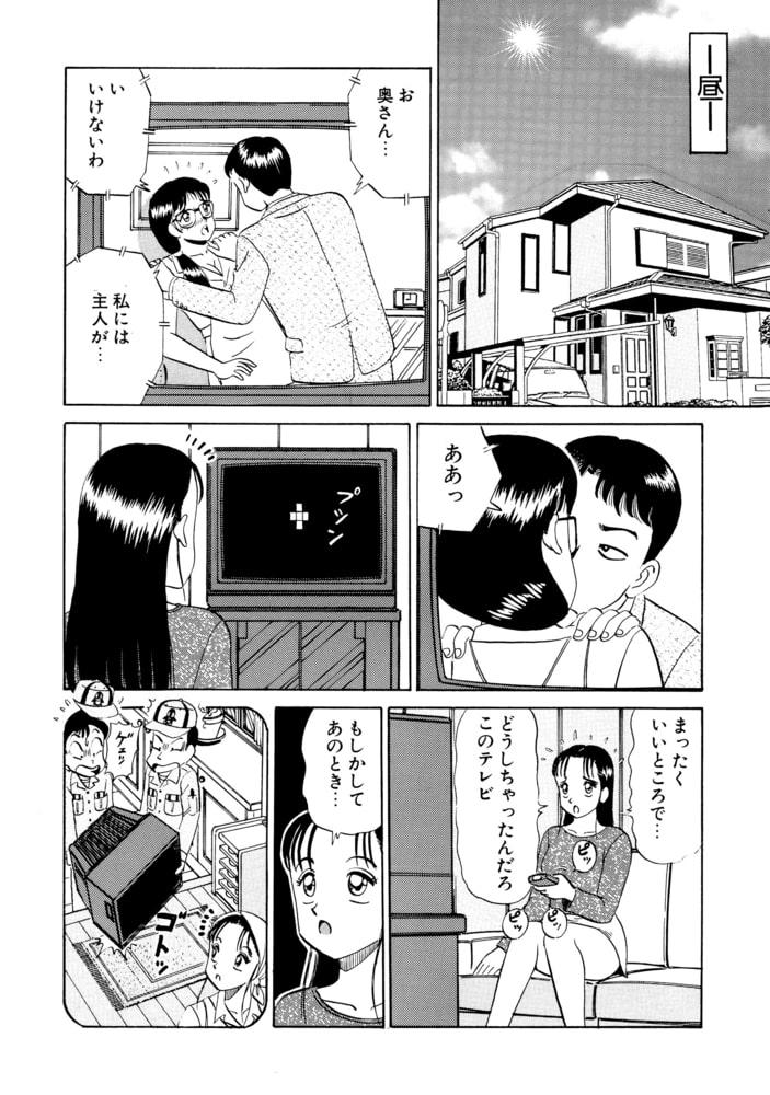 BJ316318 魔法のニコちゃん [20210809]