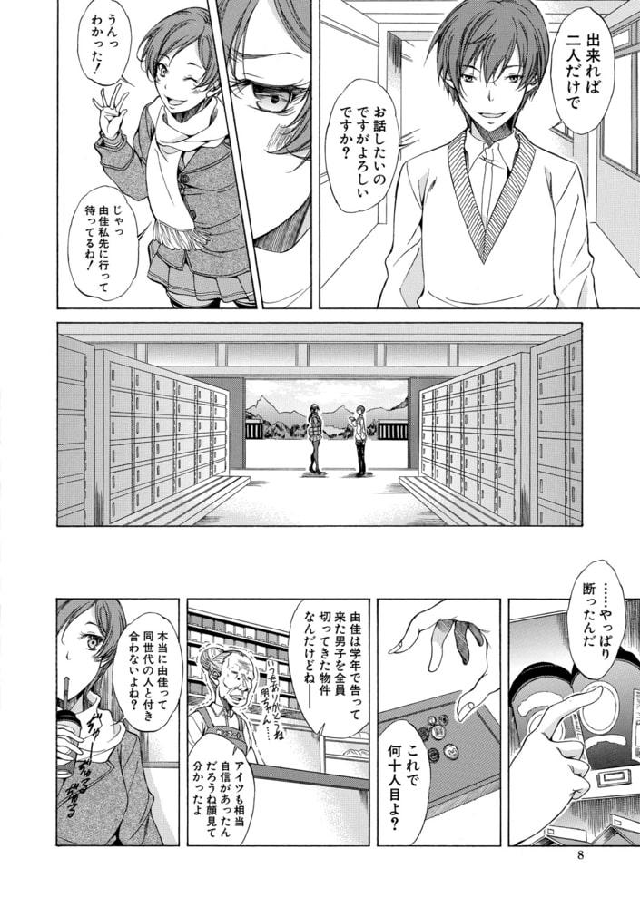 BJ316484 純愛ハードセックス [20210903]
