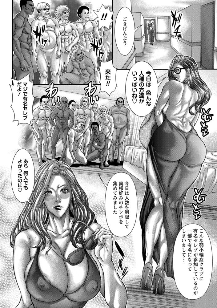 BJ317348 コミックマショウ 2021年9月号 [20210902]