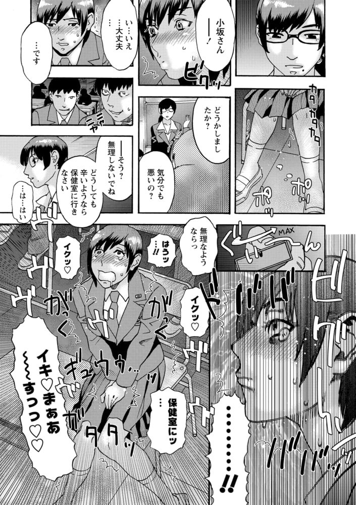 BJ317357 少女痴獄 其ノ終・潜入捜査官ユリ子 [20210902]