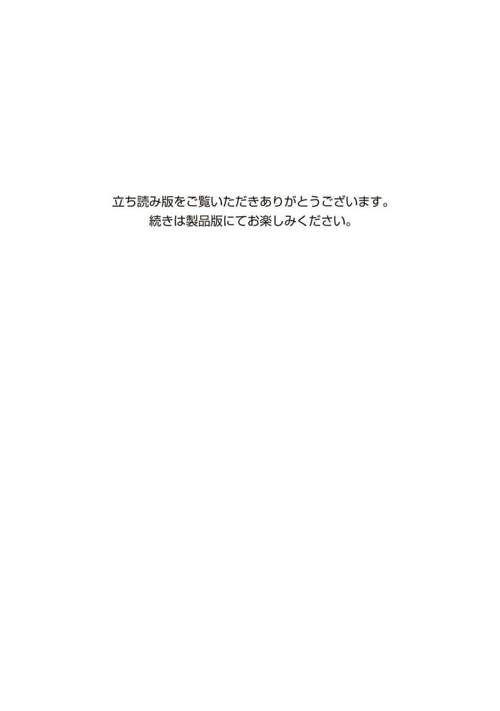 BJ317532 img smp23