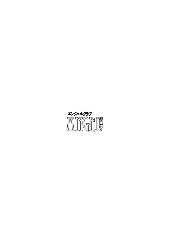BJ317796 ANGEL倶楽部 2021年9月号 [20210815]