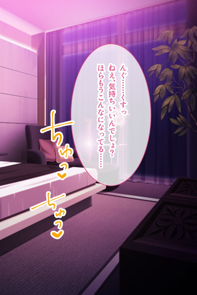 崖っぷち爆乳レイヤーをプロデュース★ ~キモメンカメコに導かれヌキドルに~