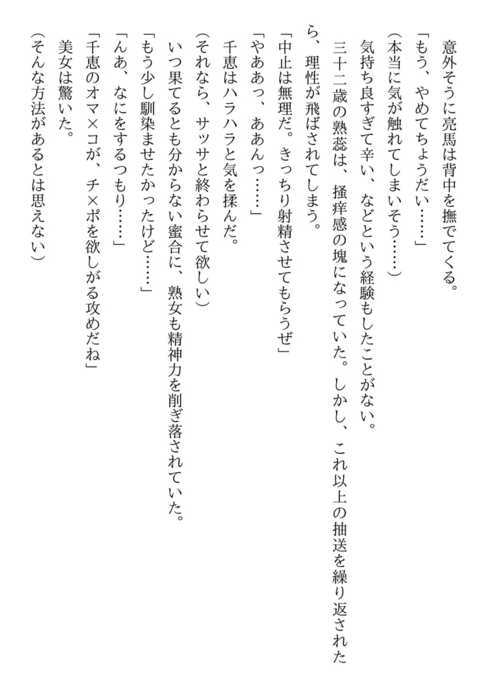 女医陥落【屈服交尾】