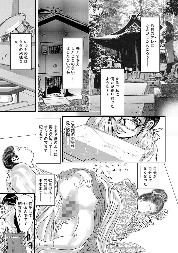 G-エッヂ Vol.016
