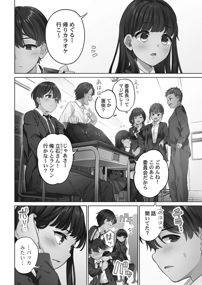 BJ322087 恋結びぱらどくす1 [20210903]