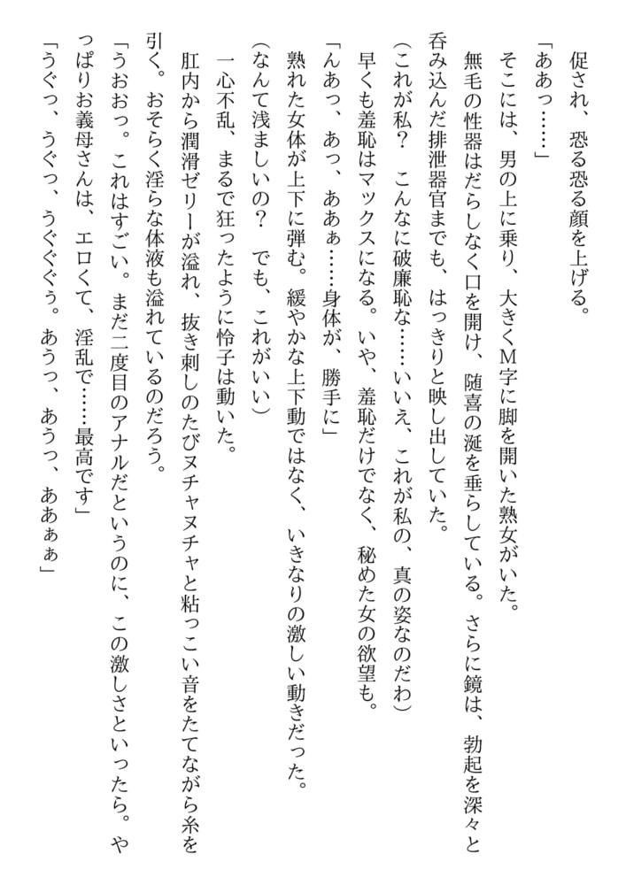 BJ322531 五人の美姑 [20210917]