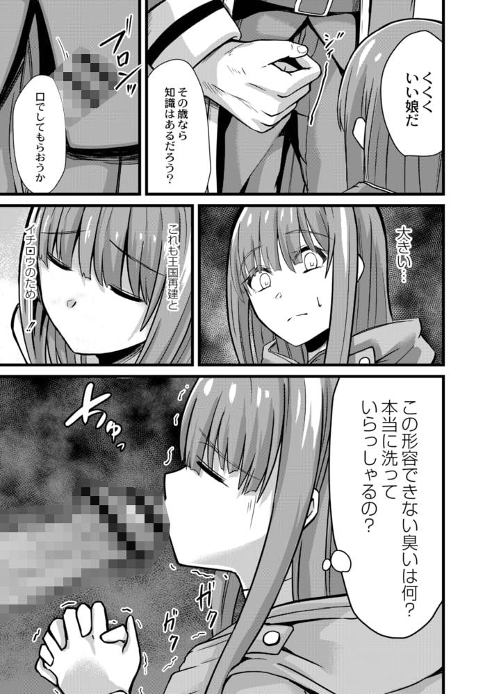 BJ322696 ネトラレ★メタモルフォーゼ [20210830]