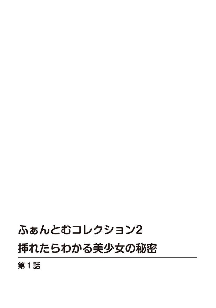 メンズ宣言 Vol.85