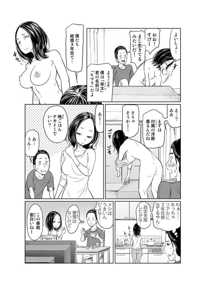 BJ325436 きょうのふろく 第2巻 [20210831]