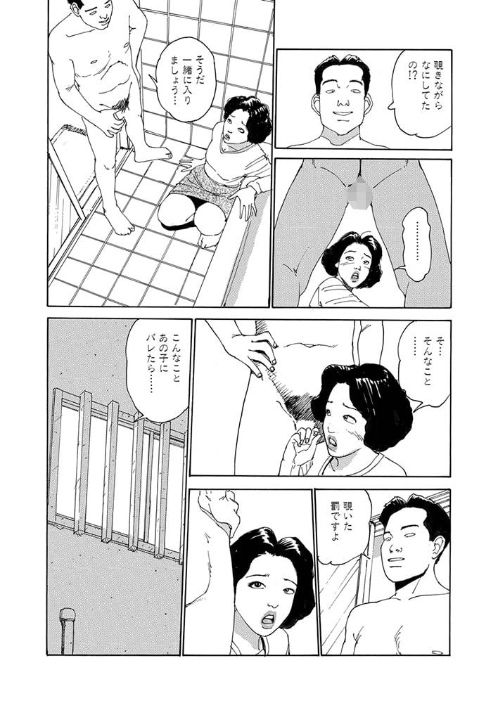 BJ325529 誘姦ワイフ [20210902]