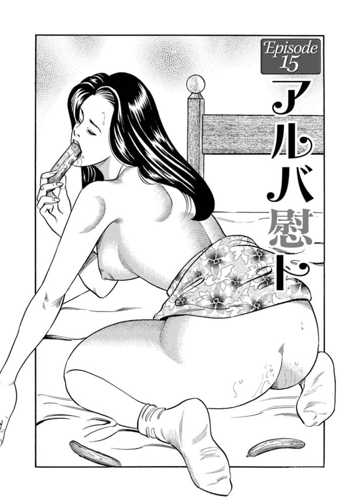 平成女学艶3