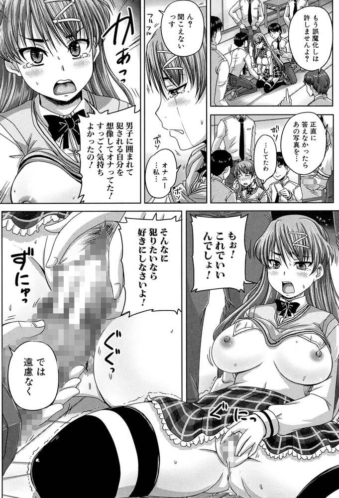 基本無料彼女(NG無し)