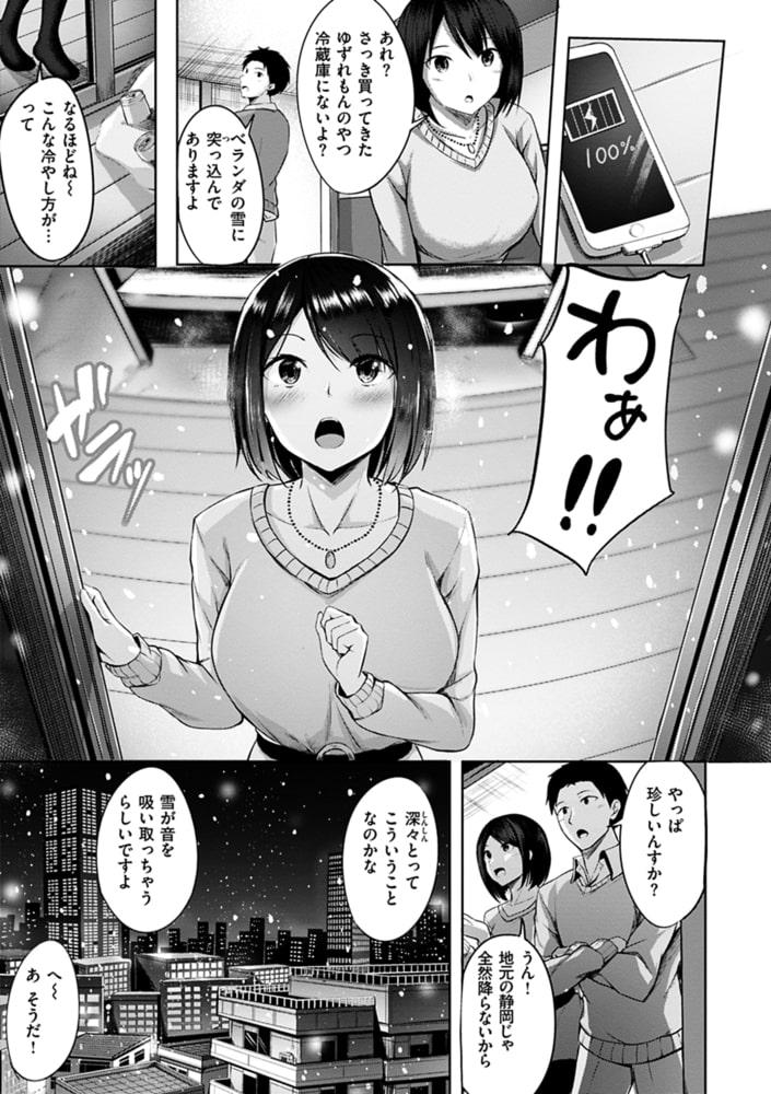 BJ326018 初恋シースルー [20210903]