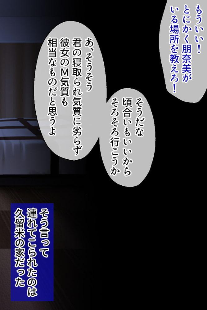 BJ326352 夫以外に抱かれるマゾ妻 ~欲情ボディは絶倫穴と化して~ [20210903]