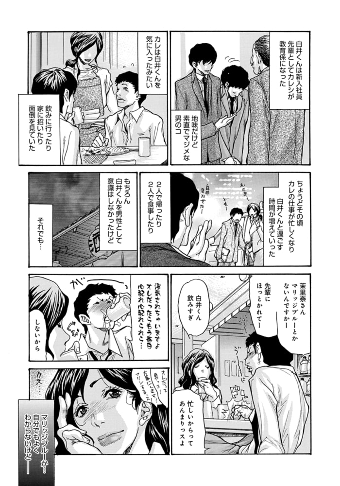 BJ326752 人妻NTR曼荼羅 〜妻が牝に堕ちるとき〜 [20210907]