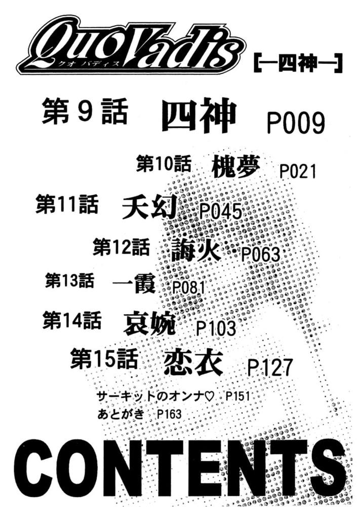 BJ362505 img smp4