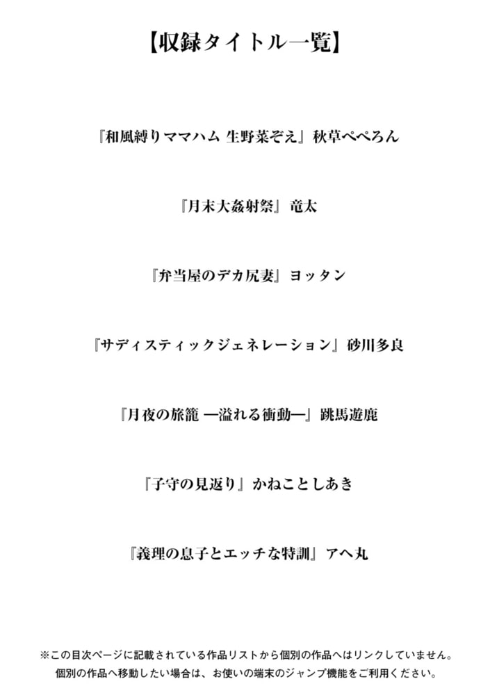 神乳SEVEN vol.13