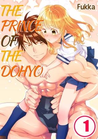 The Prince of the Dohyo 1