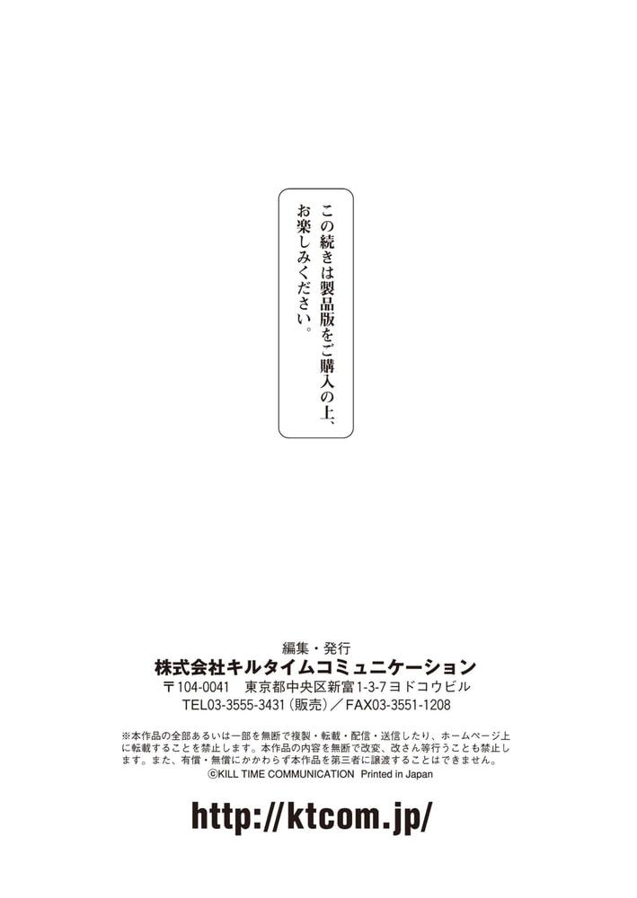 コミックアンリアル Vol.93【特別付録:ファンタジーコミック63作品+デジタルカラーポスター46枚+音声作品・アニメPV超ボリュームスペシャルDVD-ROM】